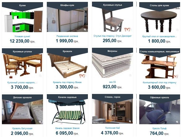 Пример каталога мебели для сайта